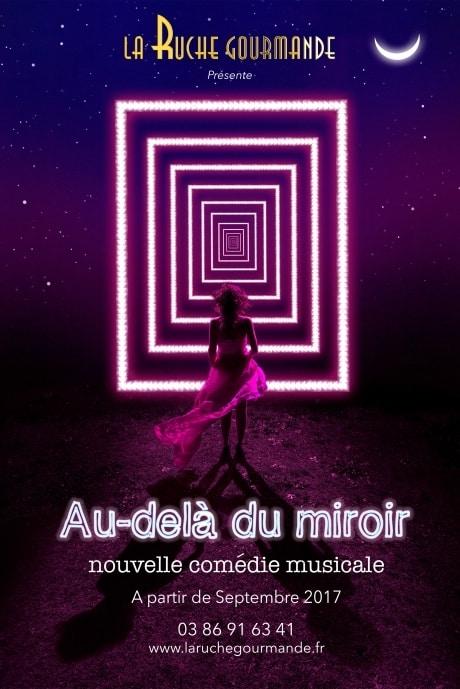 Audition casting com dien chanteur pour au del du miroir for Au dela du miroir