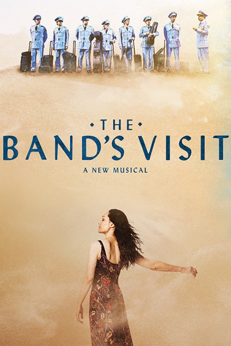 The band's visit (La visite de la fanfare)